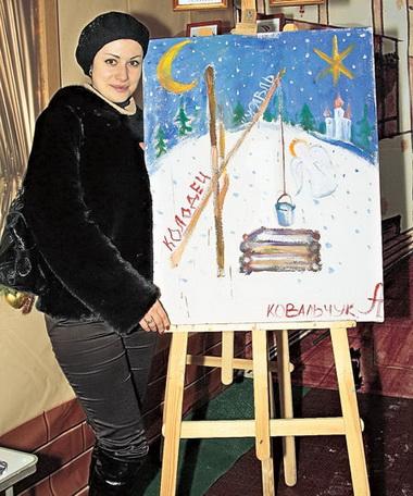 Анна Ковальчук написала благотворительную картину